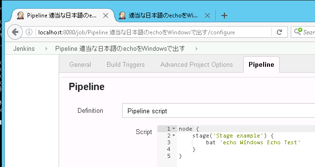 Windowsのslave側でJenkins起動